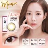 MIMA(ミマ)モンローブラウン