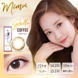 MIMA(ミマ)ベルコーヒー