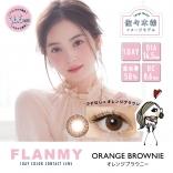 FLANMY(フランミー)オレンジブラウニー