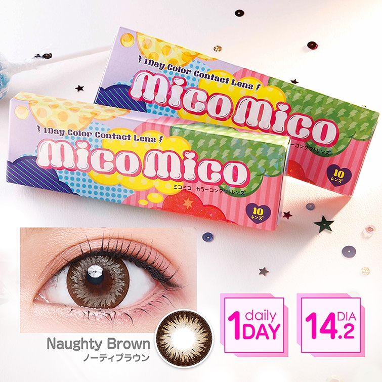 MicoMico(ミコミコ)ノーティブラウン
