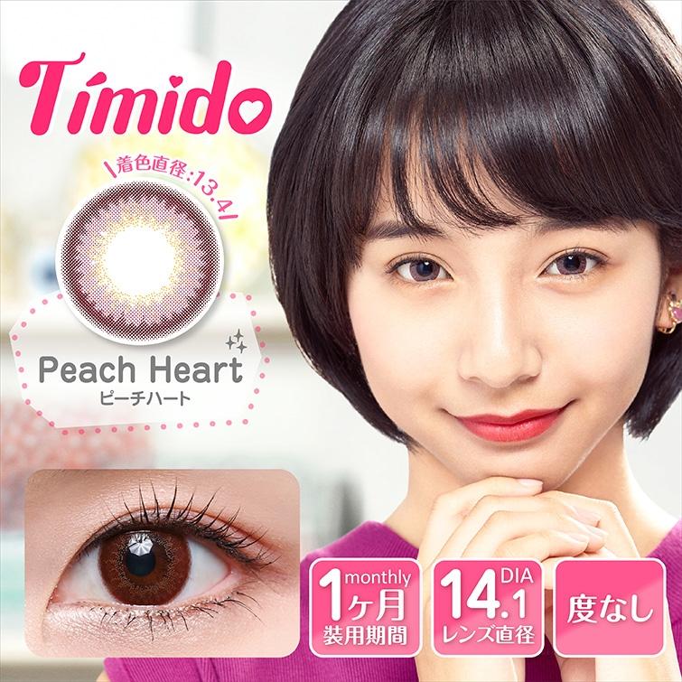 Timido(ティミド)ピーチハート