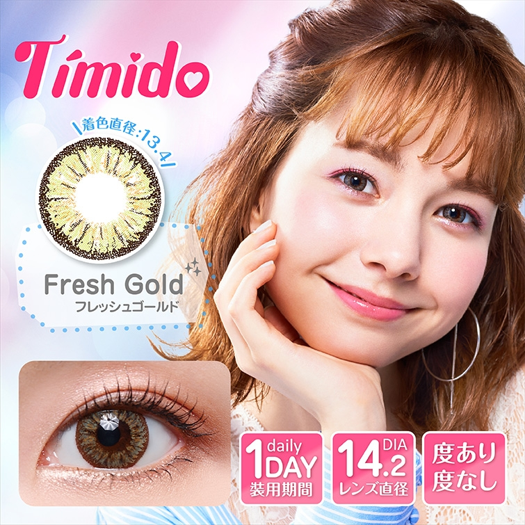 Timido(ティミド)フレッシュゴールド
