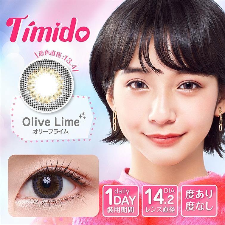 Timido(ティミド)オリーブライム