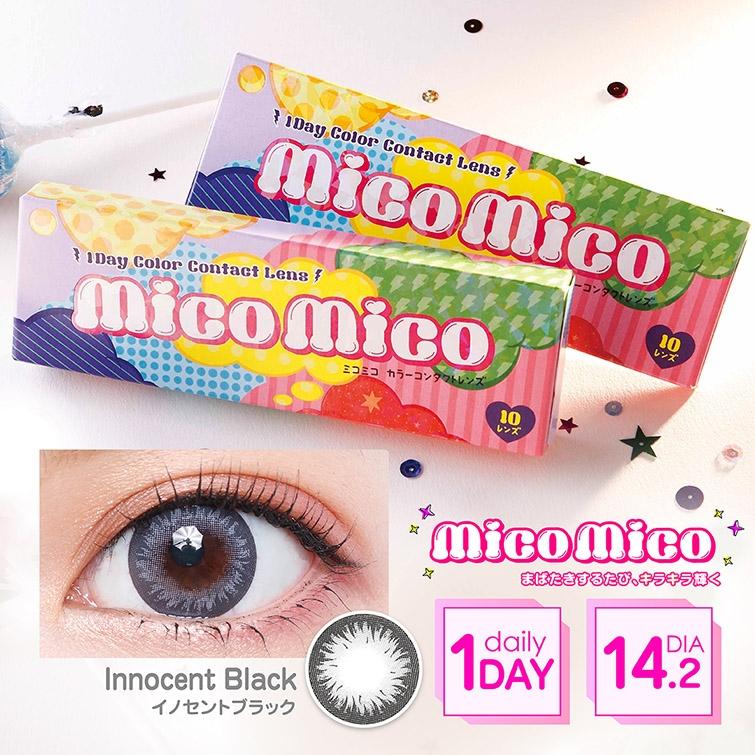 MicoMico(ミコミコ)イノセントブラック