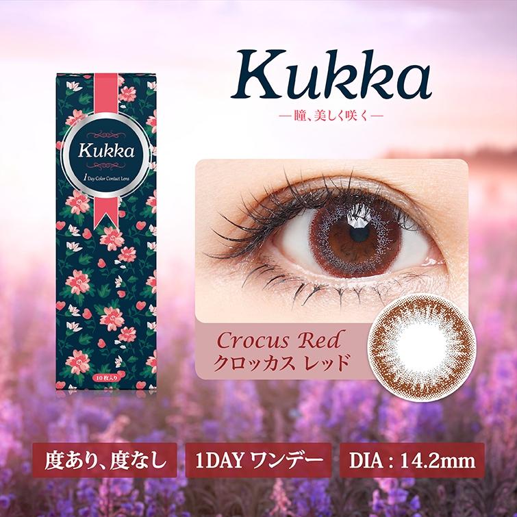 Kukka(クッカ)クロッカスレッド