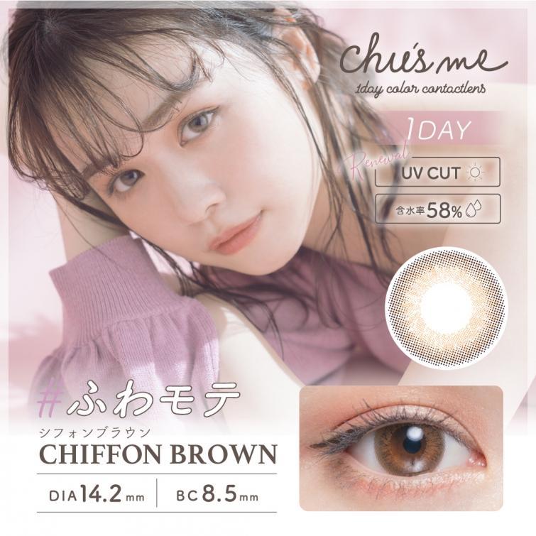 Chu's me(チューズミー )シフォンブラウン
