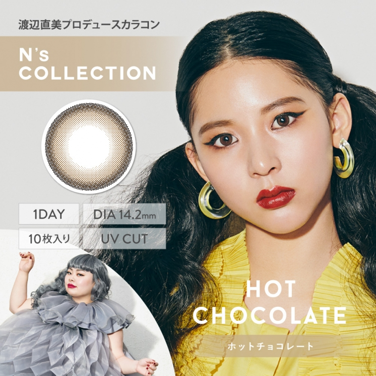 N's COLLECTION(エヌズコレクション )ホットチョコレート