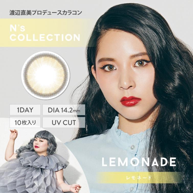 N's COLLECTION(エヌズコレクション )レモネード