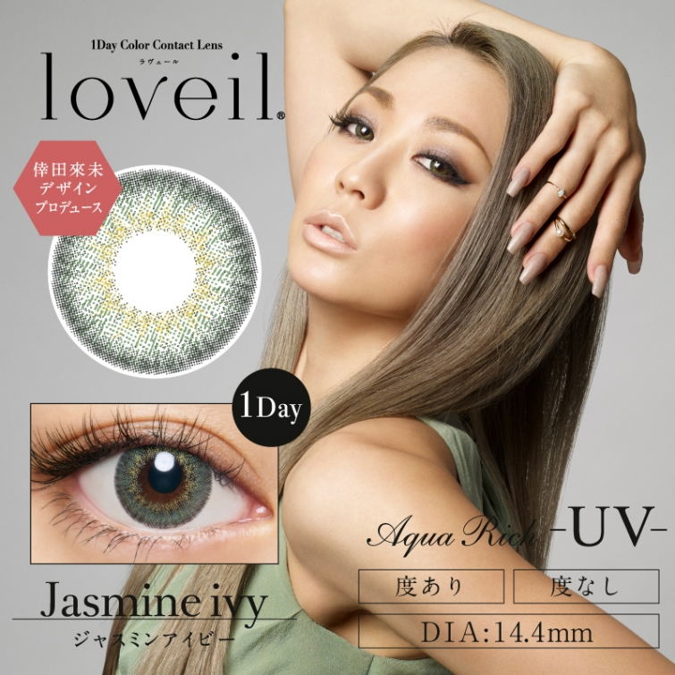 LOVEIL(ラヴェール)ジャスミンアイビー