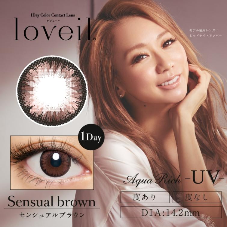 LOVEIL(ラヴェール)センシュアルブラウン