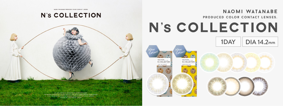 N's COLLECTION(エヌズコレクション )【度あり/度なし • ワンデー • DIA14.2】